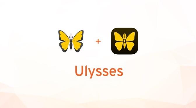 La decisión de Ulysses