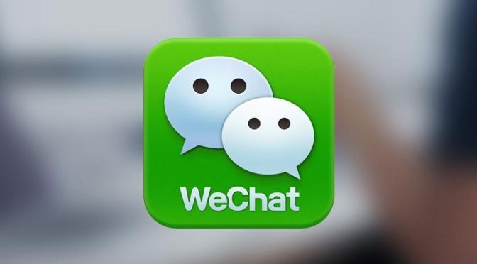 WeChat comparte los datos de los usuarios con el gobierno de China